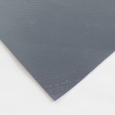 PVC Rollenware 2,50m breit, anthrazit
